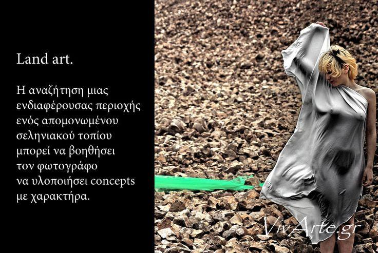 Φωτογραφία για αρχάριους | VivArte-Μαθήματα Ζωγραφικής&Φωτογραφίας