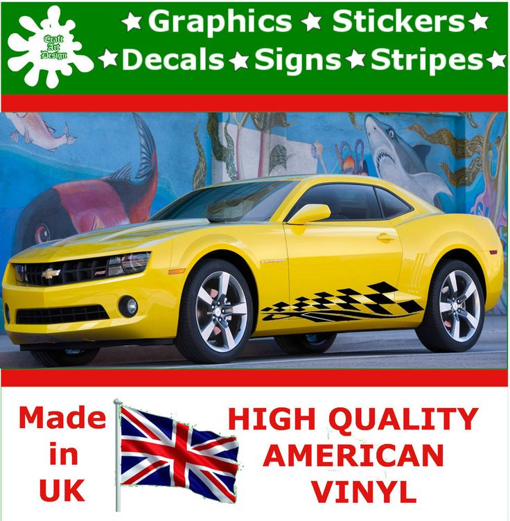 10 racing side stripes vinyl decal sticker car van auto rally graphic up21