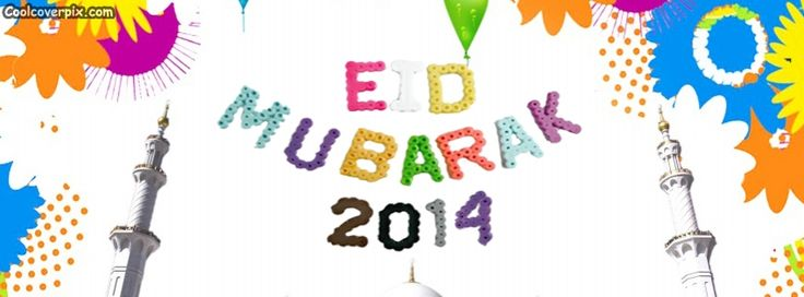 Eid Mubarik 2014 Facebook Cover Photo with colorful borders filled with flowers of different shapes and a bosk at the bottom. We wish you Eid ul adha mubarik 2014 with our heart stay blessed