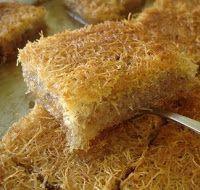 Η αίσθηση της γεύσης: Κανταΐφι αλμυρό!