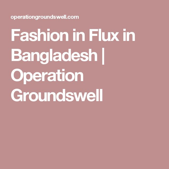 Fashion in Flux in Bangladesh | Operation Groundswell