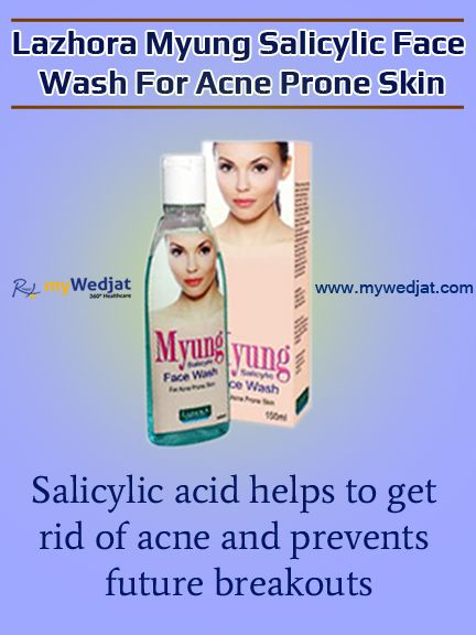 Salicylic acid helps to get rid of acne and prevents future  Breakouts