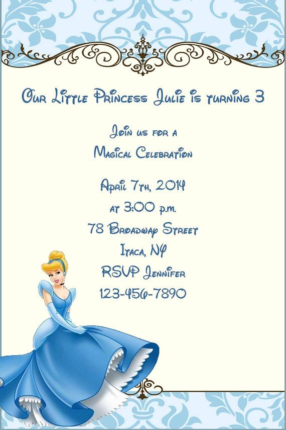 Girls Cinderella Princess Printable Birthday