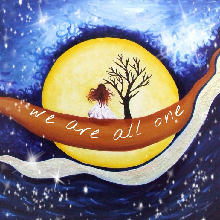 we are all one ❤️