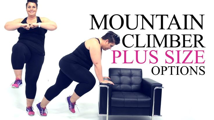 Mountain Climber Exercise Modification - plus size - workout - episode 8