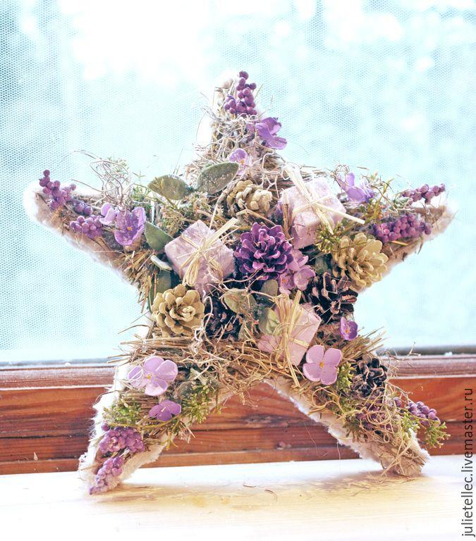 Купить Звездочка - урашение на дверь - фиолетовый, рождественское украшение, рождественский декор, украшение на дверь