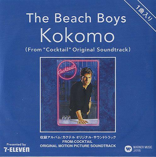 Visit islands in Kokomo song - half way there!