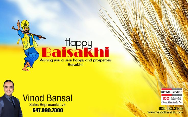 Happy baisakhi to all.. #happybaisakhi #baisakhi