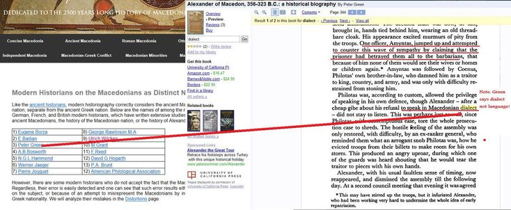 The lies promoted by the propaganda site historyofmacedonia.org - Misrepresentation of Peter Green