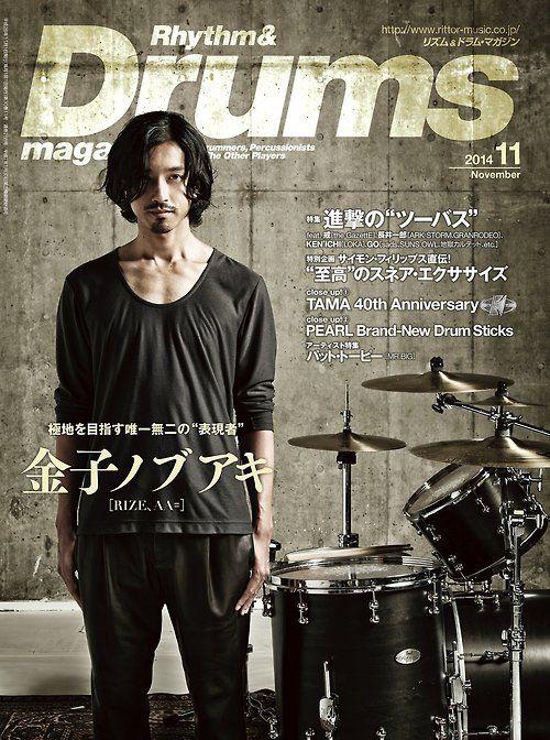 Rhythm & Drums magazine - 金子ノブアキ