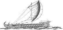 Histories (Herodotus) - A Greek trireme