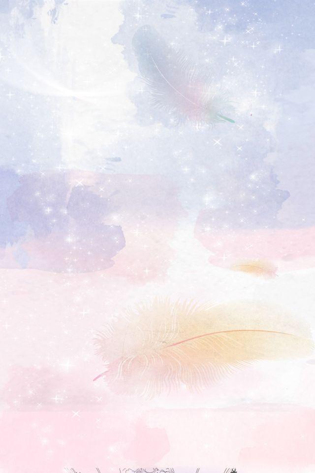 粉紫色背景_漸變粉紫色唯美背景 背景 水彩 手繪 漸變 羽毛 唯美 背景 海報 ...