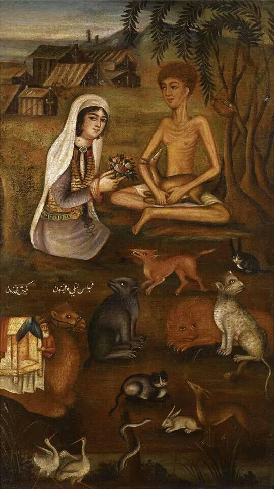 Layla and Majnun - Persia, Zand (circa. 1770) by Muhammad Zaman III