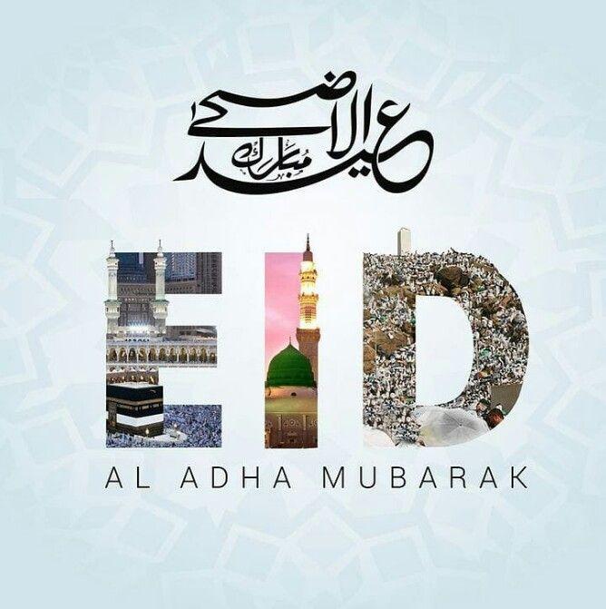 Assalamualaikum Wa Rahmatullahi Wa Barakatuh Eid Ul Adha Mubarak
