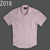Áo sơ mi nam màu hồng tay ngắn của hãng Zara. Áo dạng body, trơn, áo có túi ở ngực mặc thích hợp cho giới văn phòng. Hiện mình có 2 size S và M.