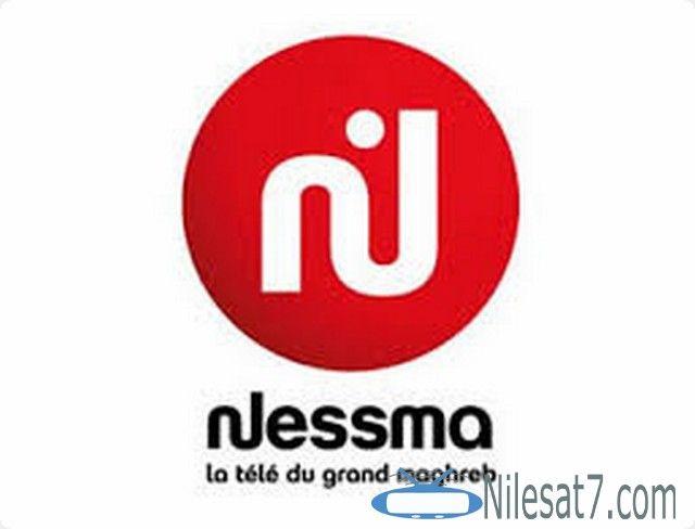 تردد قناة نسمة التونسية 2020 Nessma Tv Nessma Nessma Tv القنوات التونسية القنوات التونسية الفضائية Retail Logos Lululemon Logo Logos