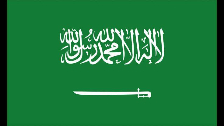 النشيد الوطني السعودي مع الكلمات - YouTube