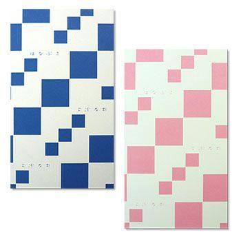 ポシェット・ホワイトノート 無地 フリーノート 白紙 携帯に便利な小型ノート 軽量 軽い シンプル 書きやすい HANABUSA はなぶさ