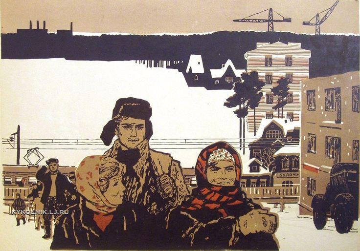 Воробьева Ирина Николаевна (1932-1993) «Строители Подмосковья» 1963