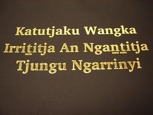 Katutjaku Wangka Irrititja An Ngantitja Tjungu Ngarrinyi / LURITJA LANGUAGE     $65.99