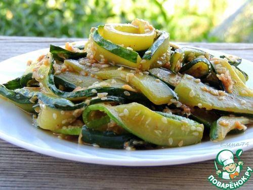 Салат из жареных огурцов по-корейски - кулинарный рецепт