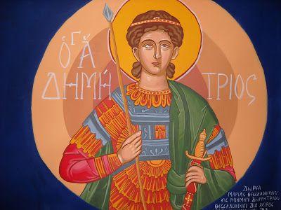 Βάλε χρώμα: Τοιχογραφία του Αγίου Δημητρίου σε εκκλησία