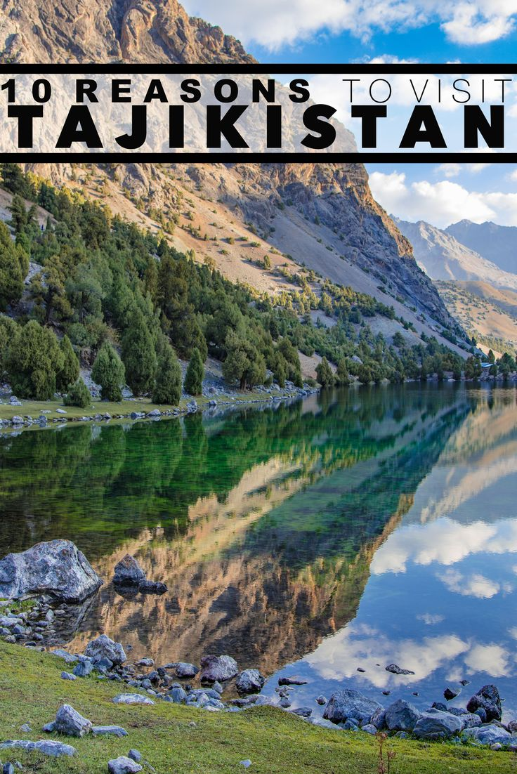 Read on to see why you NEED to visit Tajikistan right now! Travel in this beautiful off the beaten path country is getting easier.