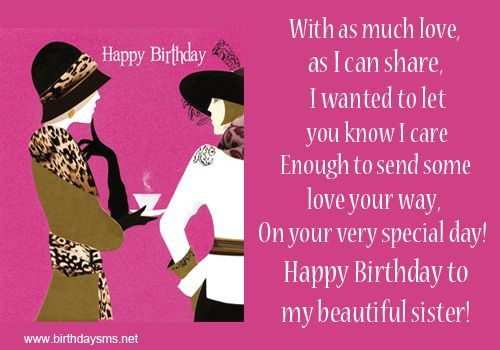 sister birthday quotes, cute, best, sayings, beautiful