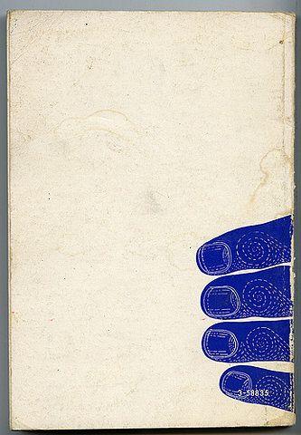 book cover  ffffound.com