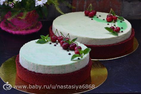 Муссовый торт с черешней и мелиссой (рецепт) - Кулинария - на бэби.ру