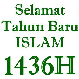 Dp BBM Ucapan Selamat Tahun Baru Islam 1436 Hijriah