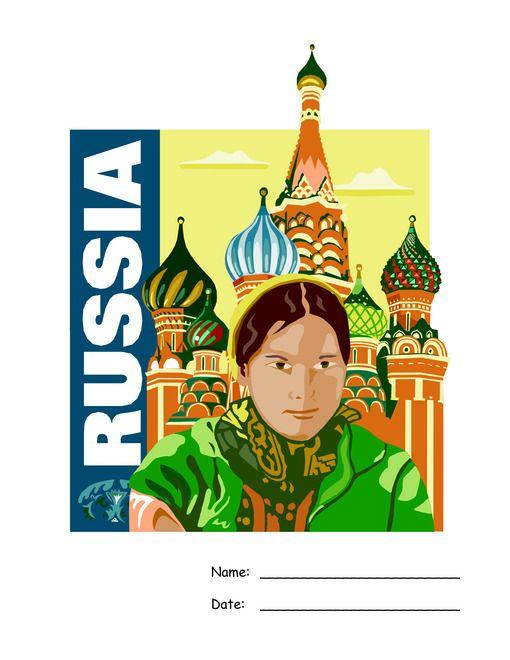 FREE Russia Lapbook
