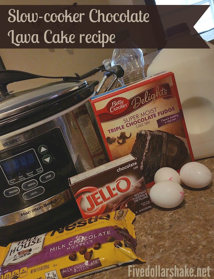 Slow-cooker Chocolate Lava Cake recipe | Five Dollar Shake