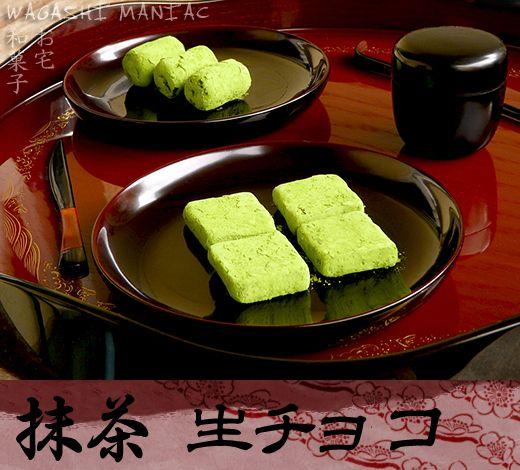 matcha schololade chocolate green tea