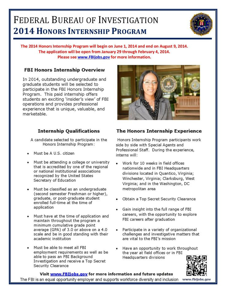 Interested in the FBI? The window for intern applications is here!