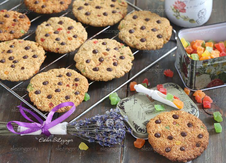 Полезное печенье с цукатами и шоколадными каплями | Рецепты правильного питания - Эстер Слезингер