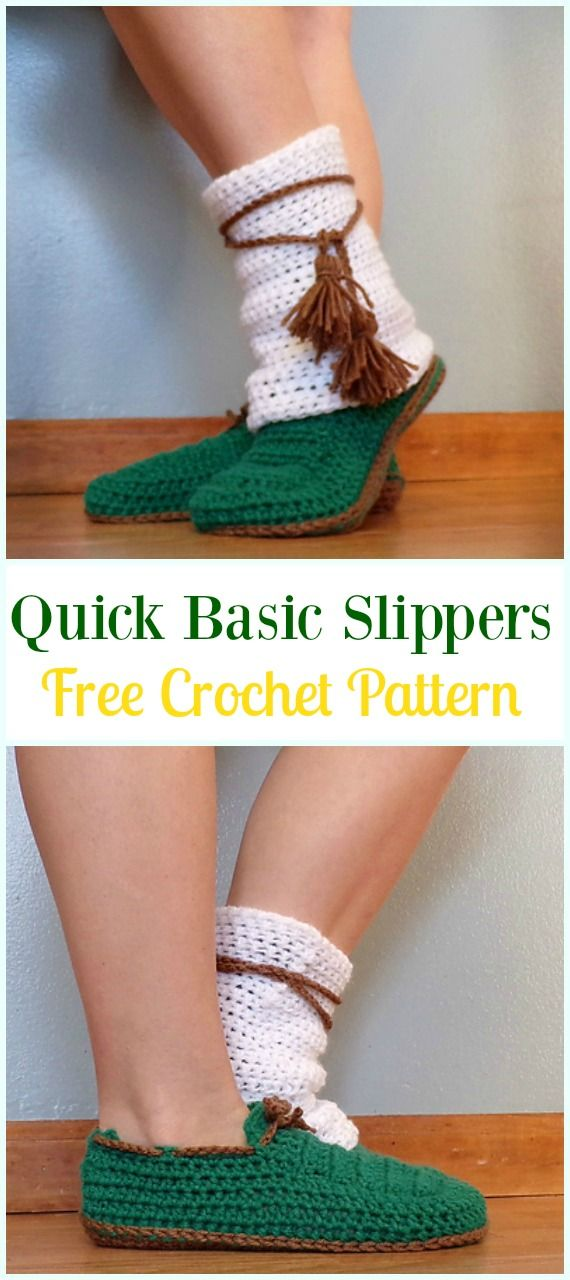 Crochet Quick Basic Slippers Free Pattern Crochet High Knee Crochet