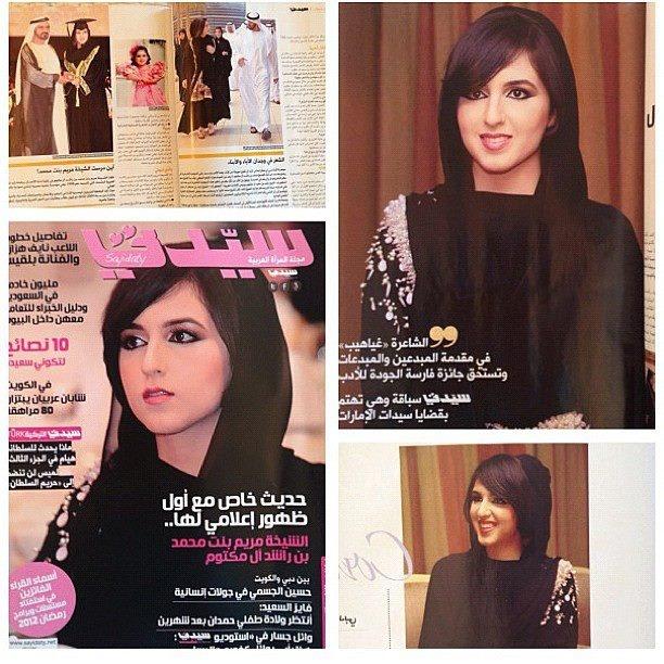 Sh Maryam bint Mohammed bin Rashid Al Maktoum (1st), Sayedaty magazine (2012)