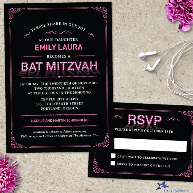Pink Marquee Lights Bat Mitzvah Stationery Set; Printable, Evite and Printed Invitation & Reply Card by StarStreamDesign on Etsy