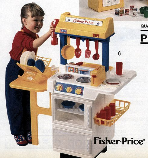 Fisher Price Magic Burner Kitchen Center (#2170)