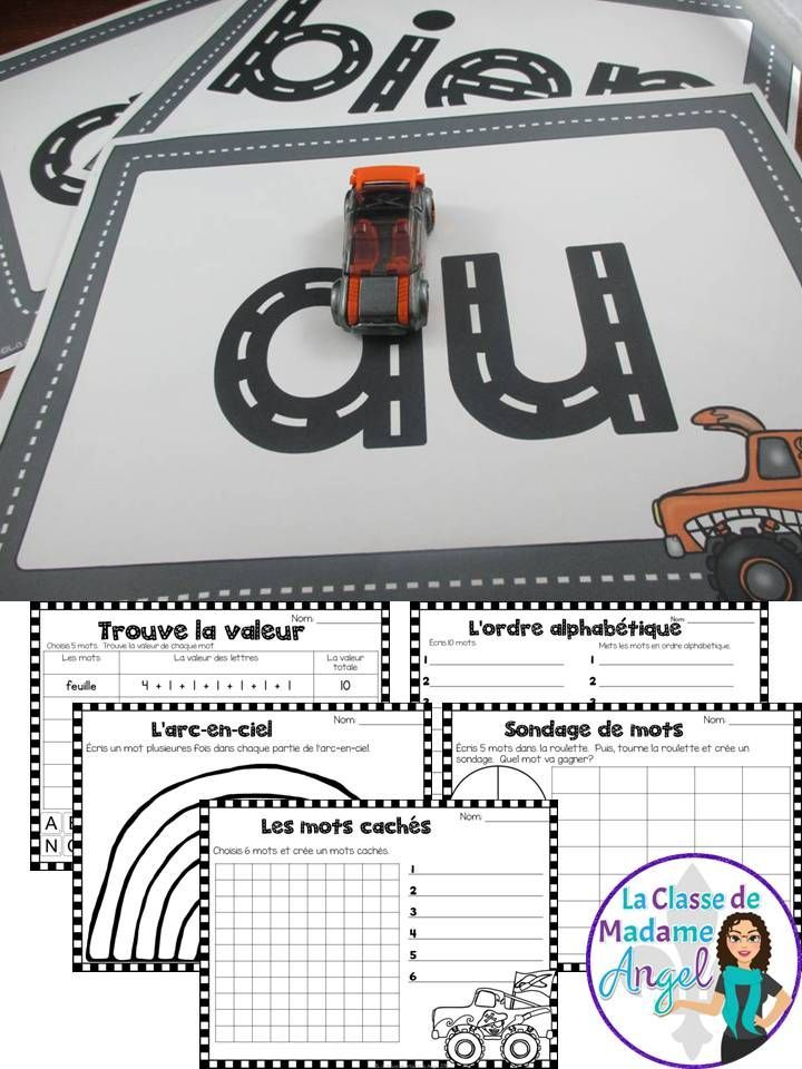 Mots fréquents! Practice sight words in French with this fun activity! Students drive mini-cars around the letters! Also included are 5 different coordinating printables to add variety to this fun Word Work station!