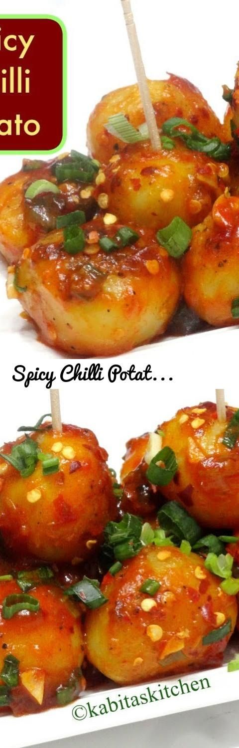 Spicy Chilli Potato | तीखे चटपटे आलू  | Baby Potato recipe | Veg Starter recipe | kabitaskitchen... Tags: chilli potato recipe, crispy chilli potatoes, chilli potatoes, chilli potato, potato starter recipes, chilli potato recipe in hindi, indo chinese recipe, chilli potato in hindi, chinese starter, chinese recipes, how to make chilli potato, potato chilli recipe, chilli potato chinese, kabita's kitchen, kabita, kabitaskitchen, street food, honey chilli potato, Spicy Chilli Potato, तीखे…