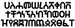 Ethiopic Addis