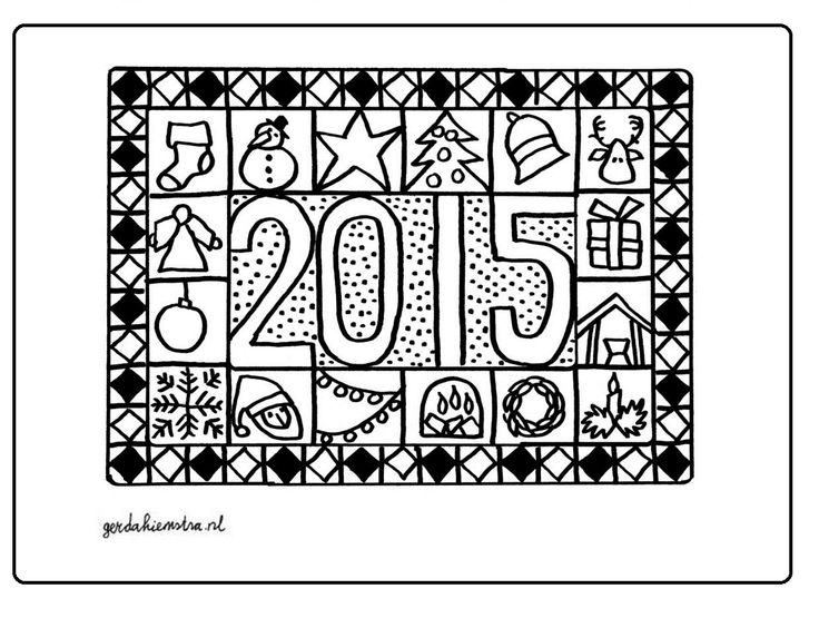 FREE Printable Happy New Year 2015 Favor Box See More