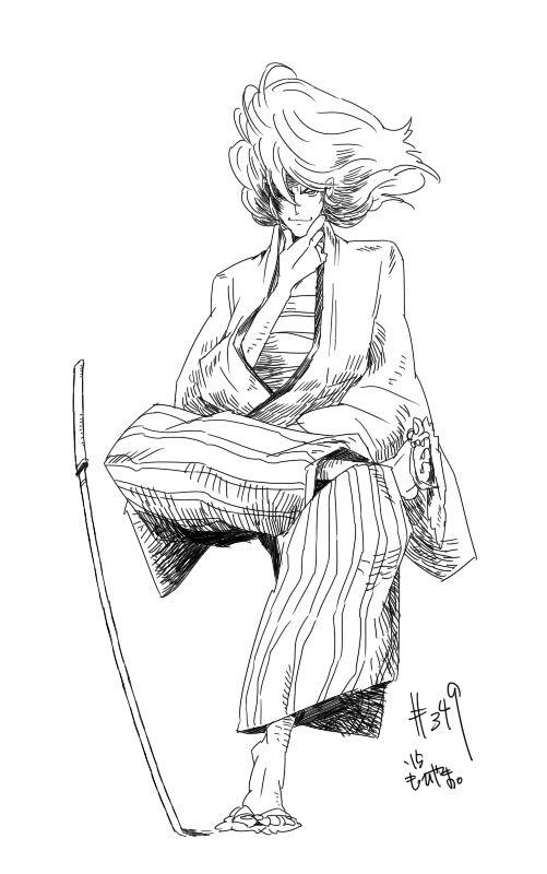 Fujimon McSleuthington