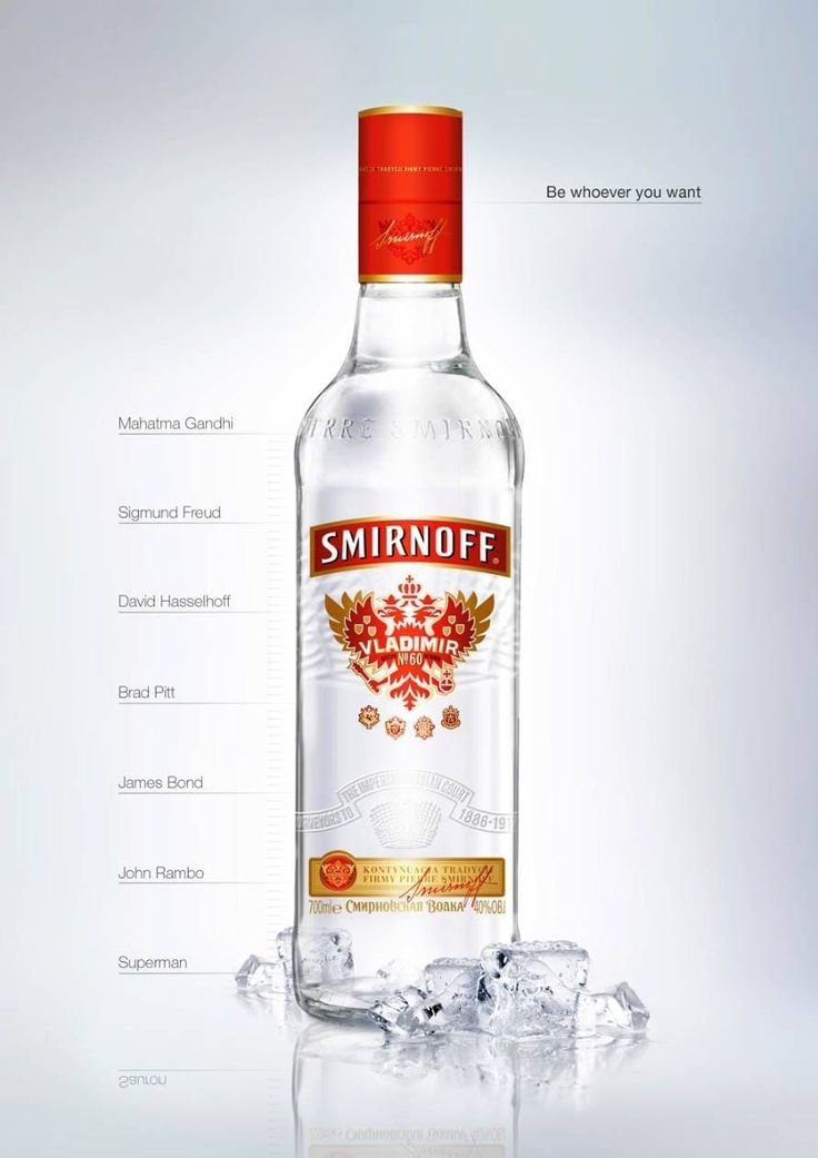 """You can bet Smirnoff also is """"not seeking legal action"""" to have this ad removed from the internet."""