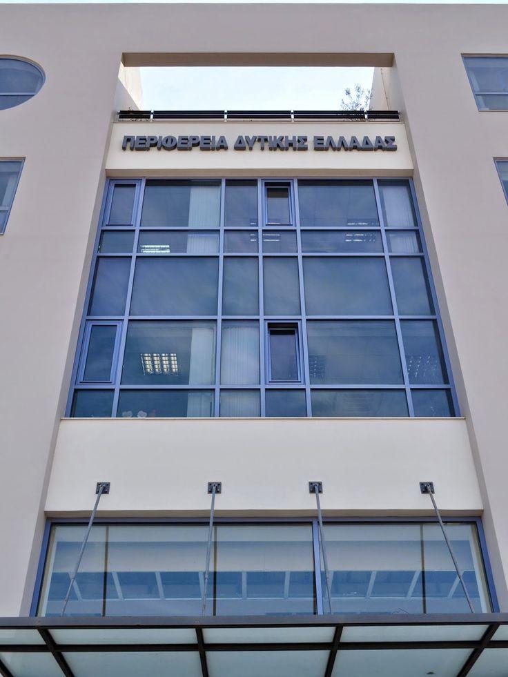 Αντίρριο Ναυπακτίας: Ξεκινά η διαβούλευση με Δήμους και ΦΟΔΣΑ για την τ...