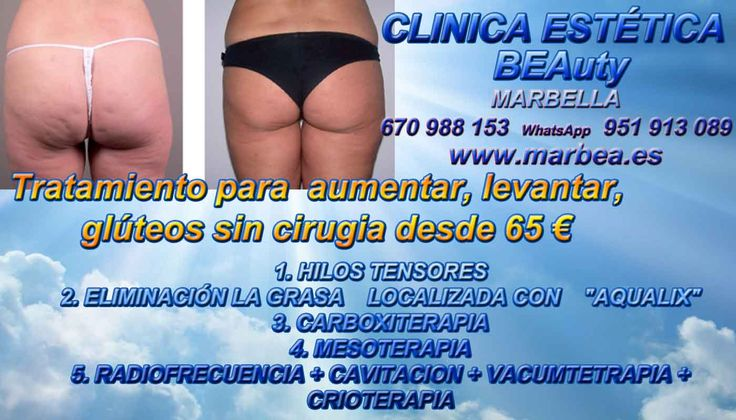REDUCIR CELULITIS MUSLOS MARBELLA , CARBOXITERAPIA CELULITIS MARBELLA , LA RADIOFRECUENCIA FACIAL MARBELLA , TRATAMIENTOS DE RADIOFRECUENCIA FACIAL MARBELLA , RADIOFRECUENCIA FACIAL Y CORPORAL MARBELLA , QUE ES RADIOFRECUENCIA FACIAL MARBELLA , RADIOFRECUENCIA CORPORAL MARBELLA , CELULITIS ESTETICA MARBELLA , ESTETICA HOMBRES MARBELLA , CENTROS DE MEDICINA ESTETICA CENTRO ESTÉTICO MARBELLA , ESTETICA FACIAL MARBELLA , REDUCCION DE MUSLOS SIN CIRUGIA MARBELLA ,