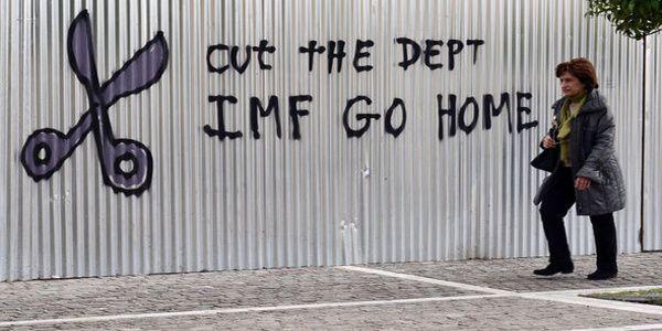 Η Ευρώπη σκέφτεται βελούδινο διαζύγιο με το ΔΝΤ για την Ελλάδα
