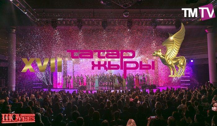 Шоу без 18.12 (Татар жыры-2016) http://tatbash.ru/tatarskie/kontserty/5047-shou-bez-18-12-tatar-zhyry-2016